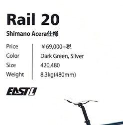kb-rail20 (1)