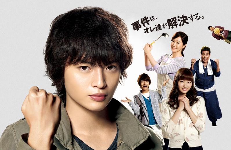 杏子、青春探偵ハルヤ