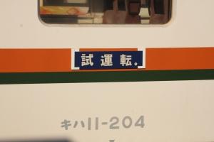 IMG_1045.jpg