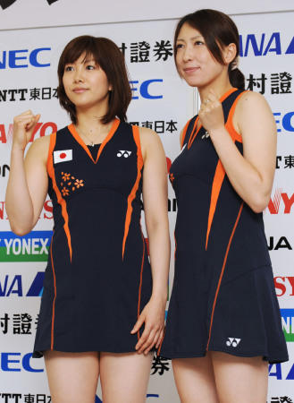 【※勃起注意※】女子スポーツ選手のハプニングやエロ画像集めたった。 40枚 No.18