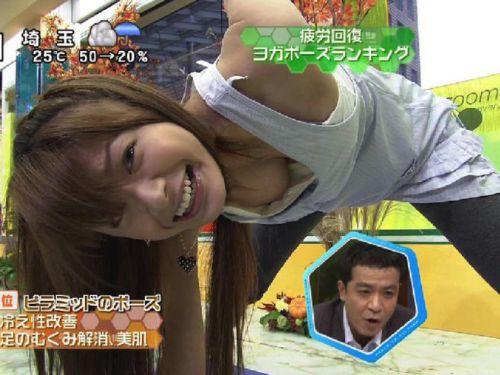 【胸チラ盗撮画像】前傾姿勢の女性!安心してください。見えてますよ! 38枚 No.1