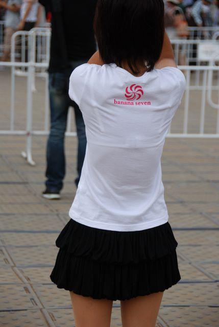 【画像】女子高生の透けたブラジャーの色が濃いとエロランジェリー状態 35枚 No.13