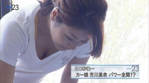 【シコシコ速報】ピチピタなユニフォームを着た女子アスリートエロ画像 35枚 No.31