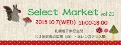 selectmarket21.jpg