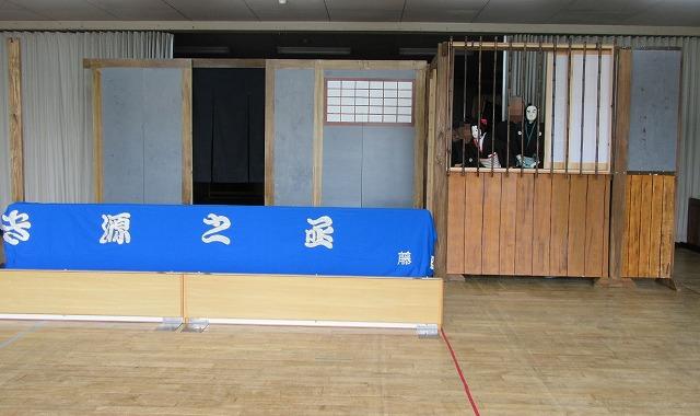 新口村 梅川と忠兵衛部屋 27.9.13