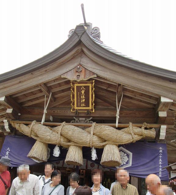 八重垣神社 27.9.16