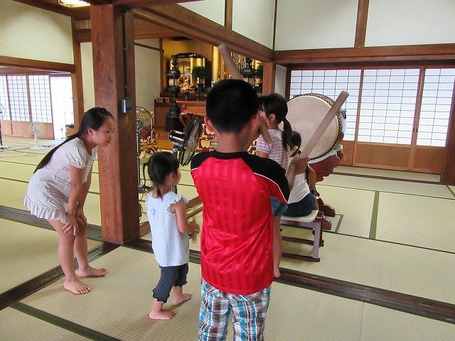 空・・・太鼓の練習横 27.8.22
