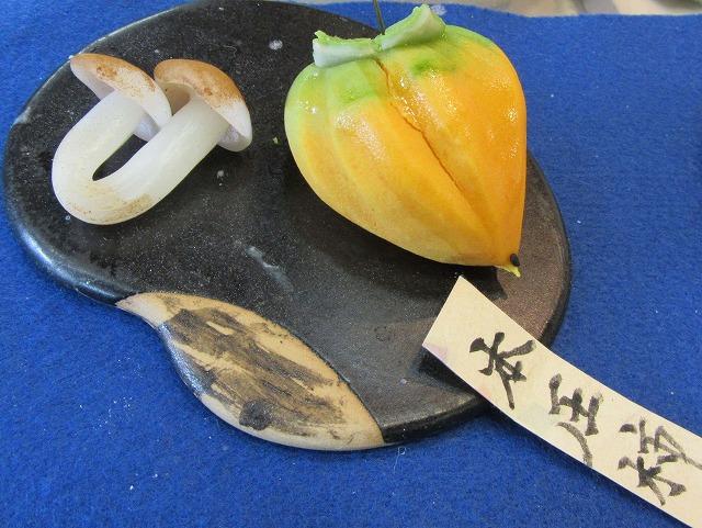 生菓子柿 27.9.16