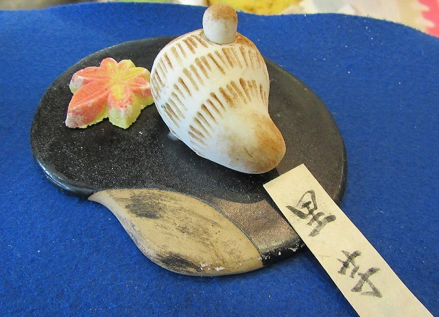生菓子里芋 27.9.16