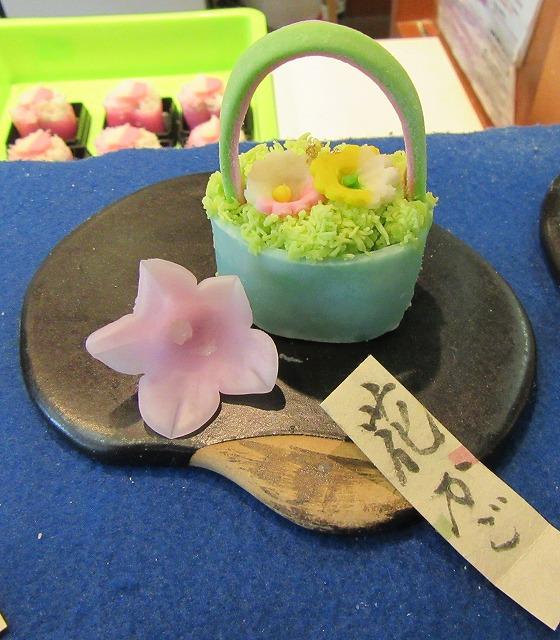 生菓子花かご 27.9.16