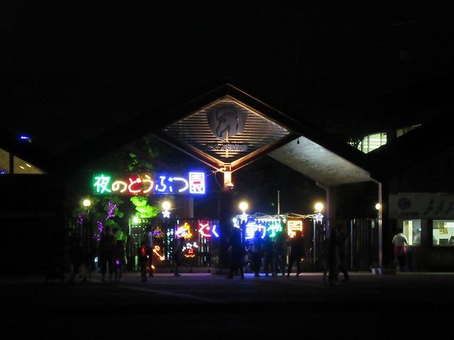動物園に別れ 27.9.19