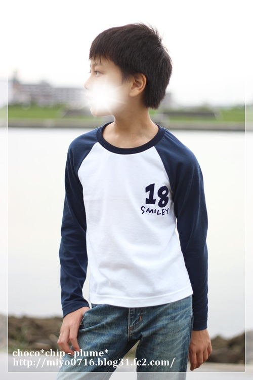 ラグラン(17)