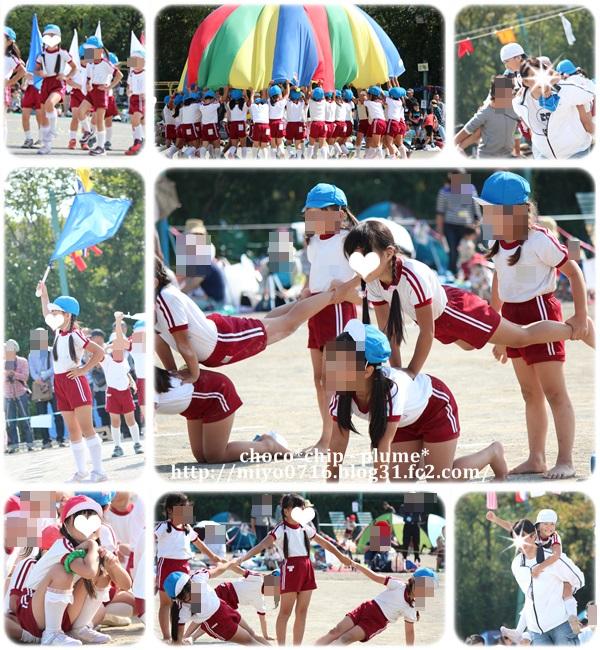 2015S運動会(14)