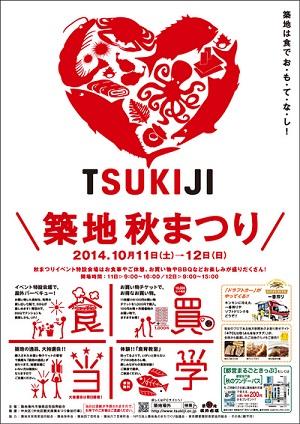 aki-thumb-autox806-15171.jpg