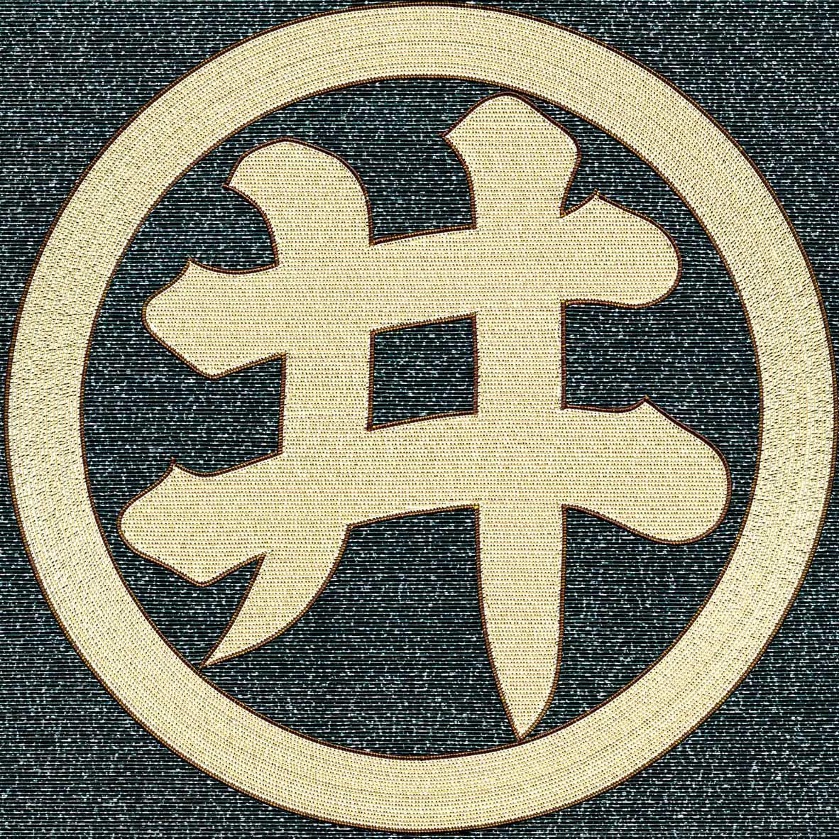 丸に井の字紋