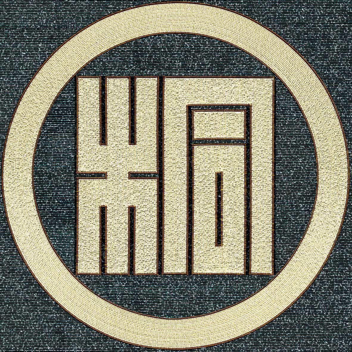 桐の角字紋