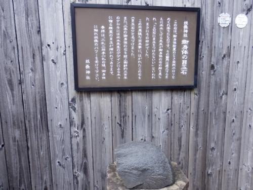 水木しげるロード (32)_resized