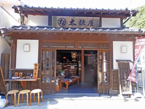 青石畳通り (4)_resized