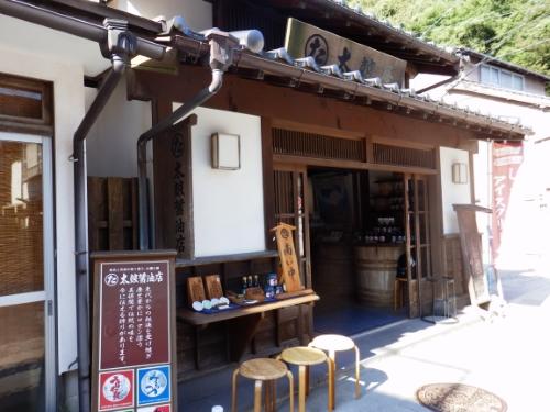 青石畳通り (3)_resized