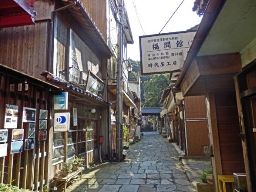 青石畳通り (10)_resized