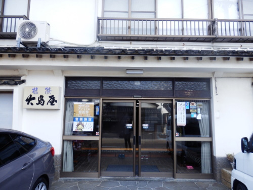 大島屋旅館 (8)_resized