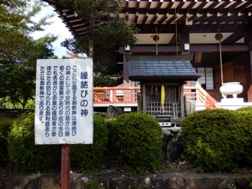 櫟野寺(らくやじ) (6)_resized