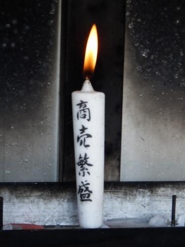 櫟野寺(らくやじ) (9)_resized