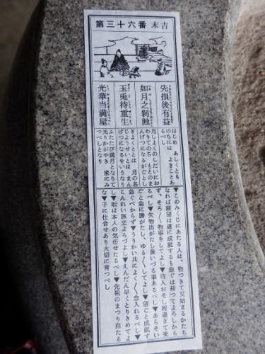 櫟野寺(らくやじ) (15)_resized