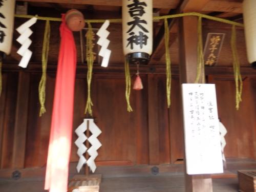 平野神社 (20)_resized