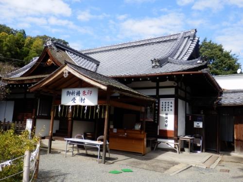 平野神社 (6)_resized