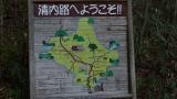 20150429中津川馬籠358