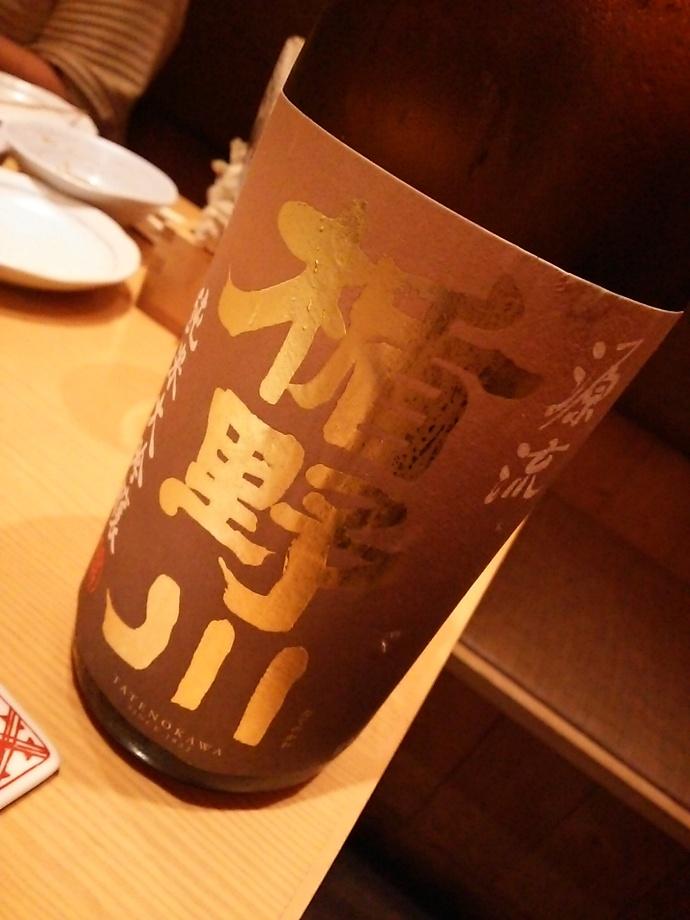 150903ざこば (2)