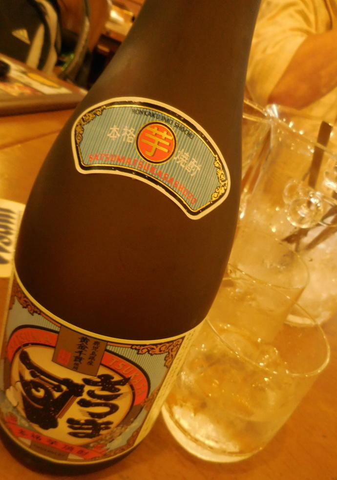 150922歩こう会 (5)