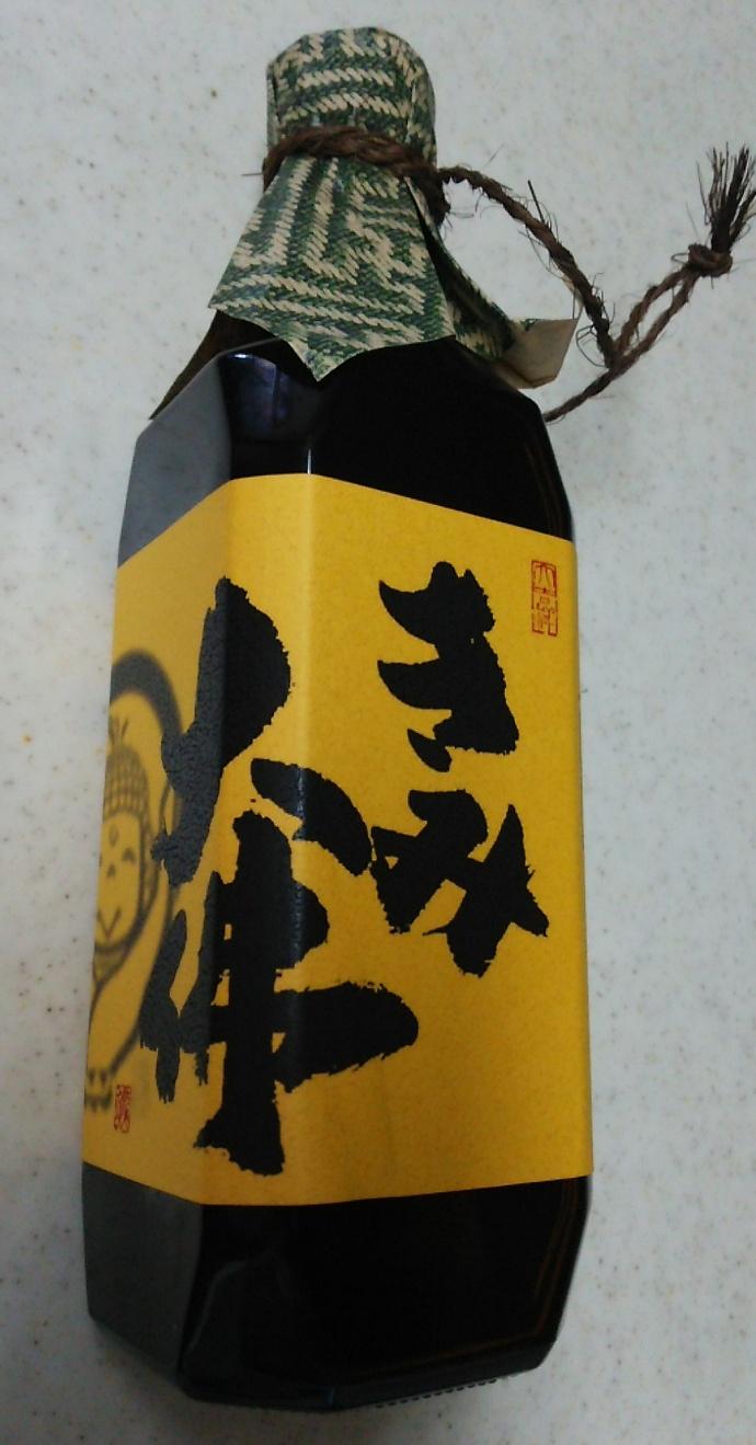 150918弘前 (3)