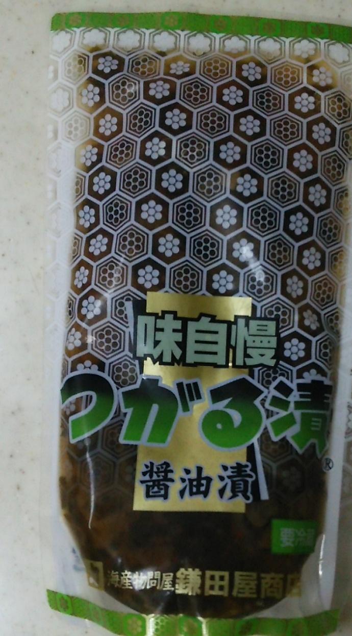 150918弘前 (6)