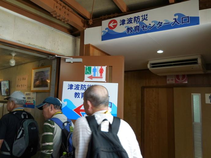 150922稲村 (2)