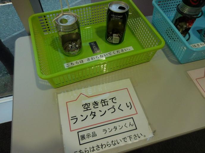 150922稲村 (4)