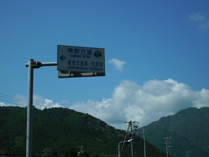 151018古道快晴 (4)