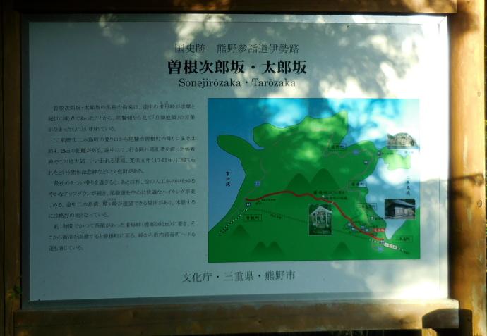 151018古道 (12)
