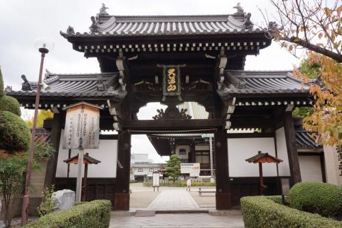 2大念仏寺 (1200x800)