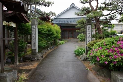 1総光寺 (1200x800)