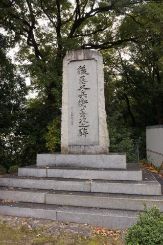 10又兵衛 (800x1200)