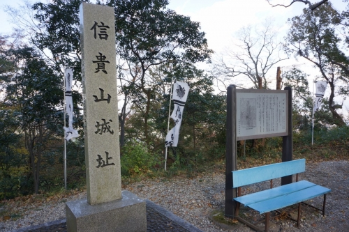 9信貴山 (1200x800)