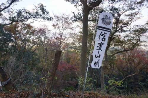 8ようやく (1200x800)