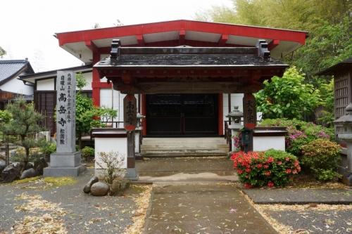 4高岳寺 (1200x800)