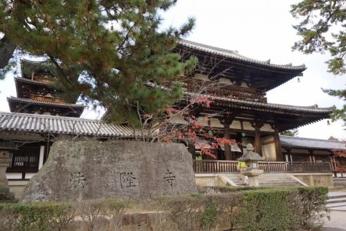 1法隆寺 (1200x800)
