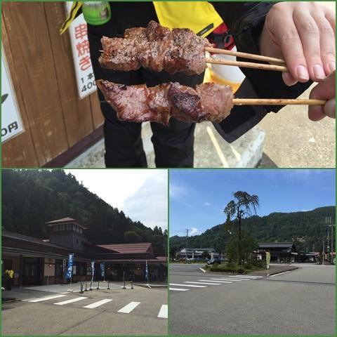 asahi_convert_20151010212014.jpg
