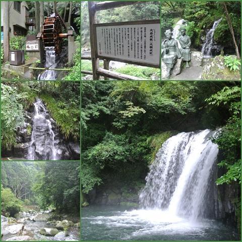 nanataki_convert_20150831221642.jpg