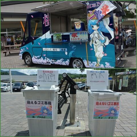 yosida1_convert_20150824231759.jpg