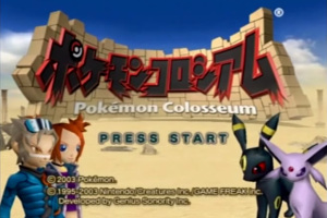 pokemon_colosseum.jpg